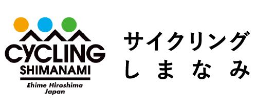 CYCLING SHIMANAMI